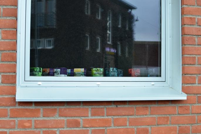Löfbergs kaffe i fönstret